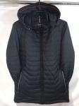 Мужские демисезонные куртки 563-2