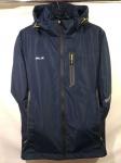 Мужские демисезонные куртки 57172-2
