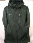 Мужские демисезонные куртки 57172-3