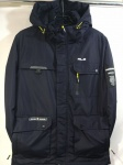 Мужские демисезонные куртки 57208-1