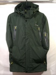 Мужские демисезонные куртки 57179-1