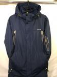 Мужские демисезонные куртки 57179-4