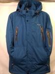 Мужские демисезонные куртки 57179-5