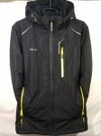 Мужские демисезонные куртки 57171-2