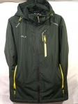 Мужские демисезонные куртки 57171-5