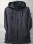 Мужские демисезонные куртки 7627-1