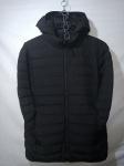 Мужские демисезонные куртки 5079-1