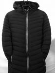 Мужские демисезонные куртки 8888-2