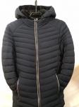 Мужские демисезонные куртки 8888-3