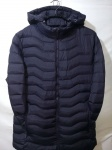 Мужские демисезонные куртки Батал 8687-2
