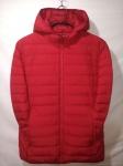 Мужские демисезонные куртки 5079-2