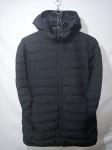Мужские демисезонные куртки 5079-3