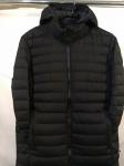 Мужские демисезонные куртки 5057-2