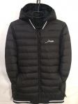 Мужские демисезонные куртки 98913-1