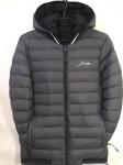 Мужские демисезонные куртки 98913-2
