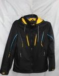 Мужские термо-куртки Х-7-1