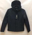 Мужская демисезонные куртки H1144-4