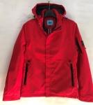 Мужские демисезонные куртки S-2240-2