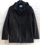 Мужские демисезонные куртки S-2240-6
