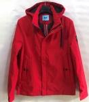 Мужские демисезонные куртки S-2240-9