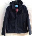 Мужские демисезонные куртки S-2254-1