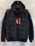 Мужские демисезонные куртки S-2239-2
