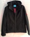 Мужские демисезонные куртки S-2254-4