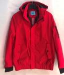 Мужские демисезонные куртки S-2254-5