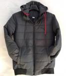 Мужские демисезонные куртки S-2254-6