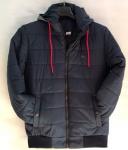 Мужские демисезонные куртки S-2254-8