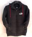 Мужские демисезонные куртки S-2265-1