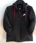 Мужские демисезонные куртки S-2265-3