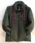 Мужские демисезонные куртки S-2265-4