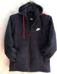 Мужские демисезонные куртки S-2265-5