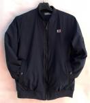 Мужские демисезонные куртки S-2265-7
