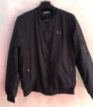 Мужские демисезонные куртки S-2265-8