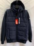 Мужские демисезонные куртки S-2239-4