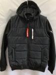 Мужские демисезонные куртки S-2239-5