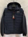 Мужские демисезонные куртки S-2239-7