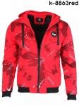 Мужские демисезонные куртки k-8863-1