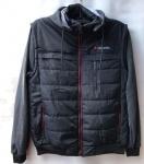 Мужские демисезонные куртки полубатал S-2234-1