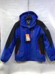 Мужская демисезонные куртки S1445-1