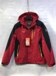 Мужская демисезонные куртки S1445-2