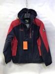 Мужская демисезонные куртки S1445-4