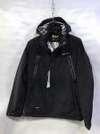 Мужская демисезонные куртки S1445-5