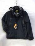 Мужская демисезонные куртки S1445-7
