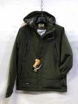 Мужская демисезонные куртки S1445-8