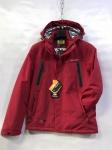 Мужская демисезонные куртки S1445-9