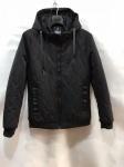 Мужская демисезонные куртки S1450-1
