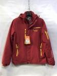 Мужская демисезонные куртки S1436-2